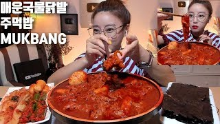 Spicy Bone-less Chicken Feet with Rice Ball (Seasoned Seaweed Flakes) *Dorothy Mukbang* Eating Show