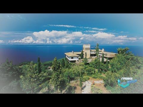 Γυρίσματα στην Ελλάδα - Χαλκιδική - Web exclusive
