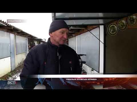 Збережена, та обділена увагою:  історія косівських гончарів