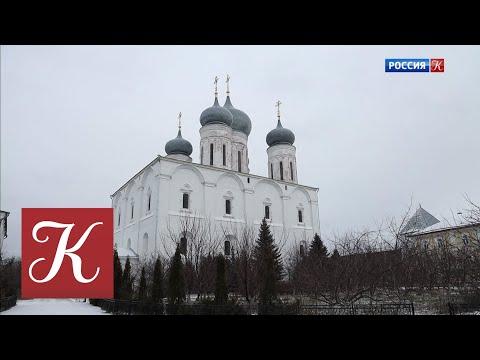 Пешком... Новоиерусалимский монастырь. Выпуск от 22.12.19