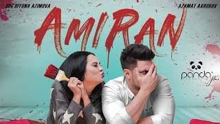 Amiran filmining premyerasidan videoreportaj | Амиран фильмининг премьерасидан видеорепортаж