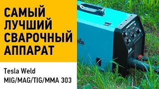 видео Виды сварочных аппаратов
