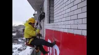 Работа промышленных альпинистов видео(Работа промышленных альпинистов видео ПромАльпКраснодар.ру - PromAlpKrasnodar.ru http://promalpkrasnodar.ru/, 2015-07-02T15:12:21.000Z)