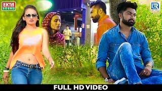 Lakh Mubarak Tane - લાખ મુબારક તને | New Gujarati Song 2018 | Suresh Bharwad | Full HD VIDEO