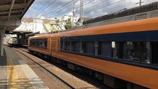 近鉄22000系AL02編成 橿原神宮前行き  丹波橋発車