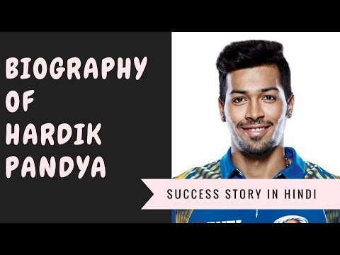 Hardik Pandya Biography in Hindi | Success Story