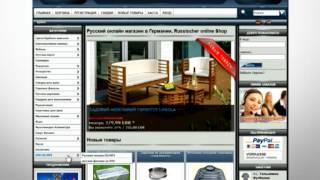Лучший интернет магазин в европе www.shop-paradise.com(Русский интернет магазин. Лучший интернет магазин в европе http://shop-paradise.com В этом знаменитом интернет-магази..., 2012-05-27T14:04:41.000Z)
