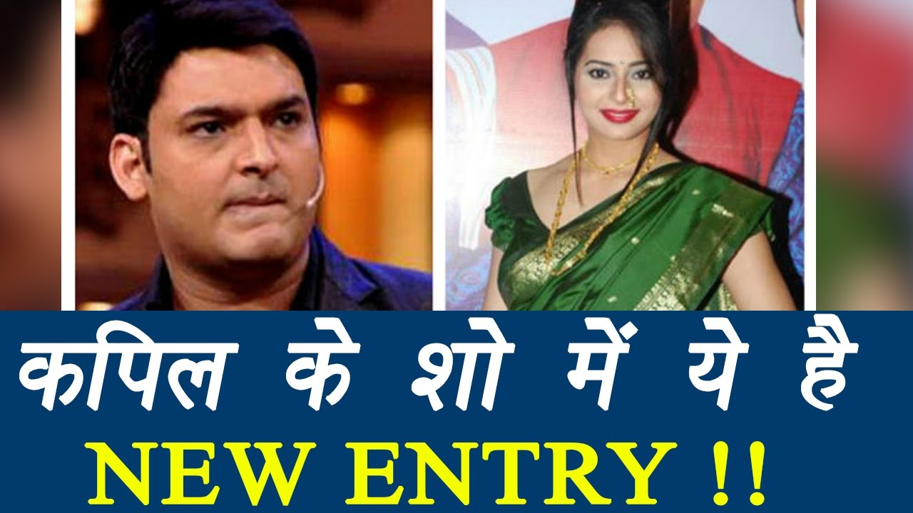Kapil Sharma Show: Monica Castelino ROPED IN as the new entry in show |  FilmiBeat