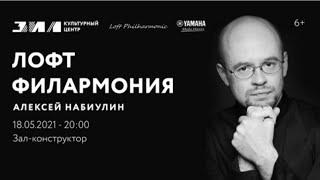 Sergey Rachmaninoff - Etude-tableau op. 39 in D major - Alexei Nabiulin (piano)