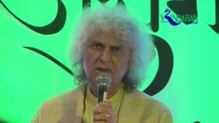 Anubhav - Baithak with Pt Shiv Kumar Sharma - 27th March 2015