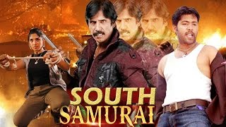 South Samurai - Dubbed Hindi Movies 2016 Full Movie HD l Jay Akash, Thriller Manju, Ayesha
