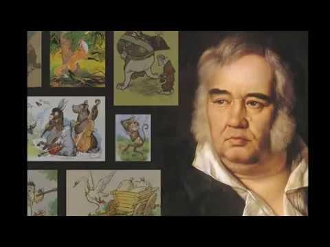 Изображение предпросмотра прочтения – ДенисЛуговенко читает произведение «Любопытный» И.А.Крылова