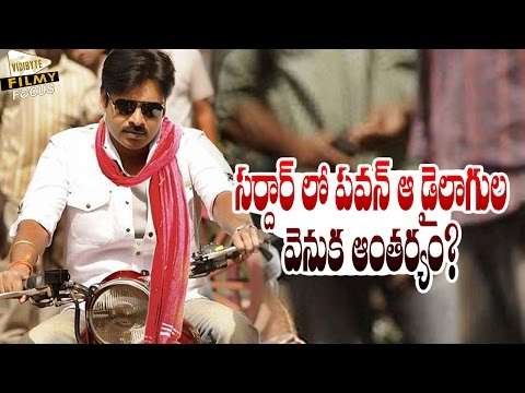 Pawan Dailouges on Kapu Caste in Sardaar Gabar Singh Movie - Filmy Focus