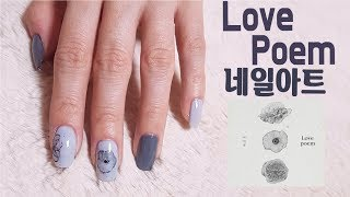 [슈비네일] IU(아이유)-LOVE POEM(러브포엠)…