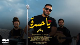 Balti - Ya Hasra (Official Music Vi...
