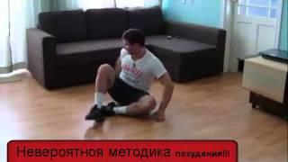 Гимнастика, диета, как правильно сбросить вес -  ЭТО НЕВЕРОЯТНО!!!  -20 КГ ЗА НЕДЕЛЮ