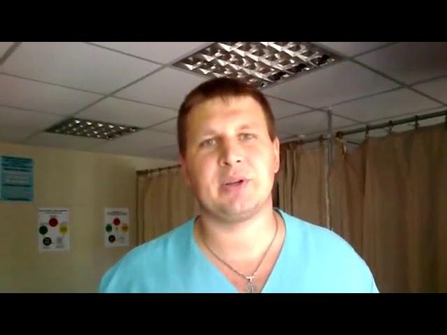 Отзыв врача - вертеброневролога о приборах Шубоши - Комфорт