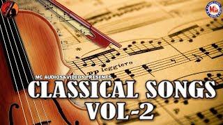 Classical  Songs vol-2 | Classical Songs |Classic Music |