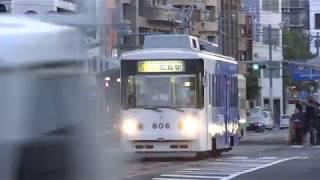 広島電鉄 800形「トーシン住宅」ラッピング車輌 土橋電停を発車 20171116