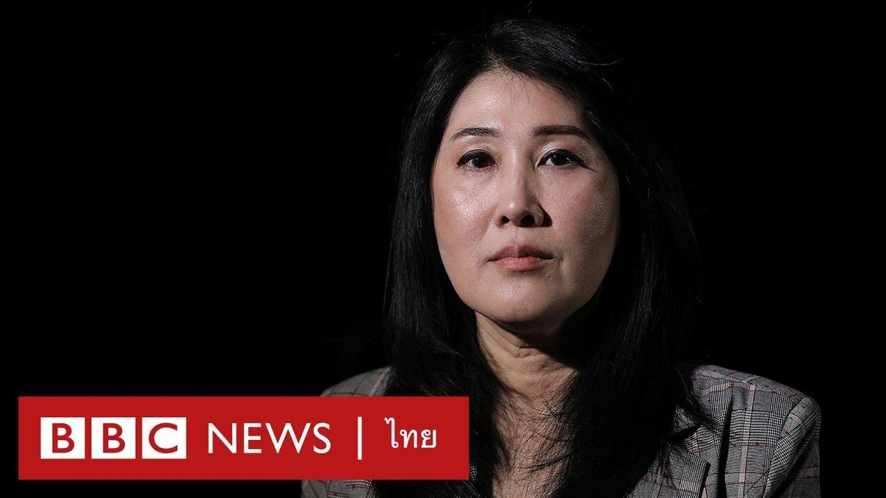 อุ้มหายวันเฉลิมกับชีวิตที่ไม่เหมือนเดิมของ สิตานัน สัตย์ศักดิ์สิทธิ์ - BBC News ไทย