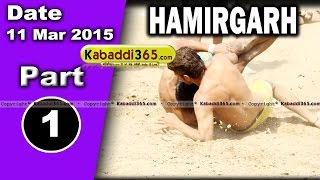 Hamirgarh (Bathinda) Kabaddi Tournament 11 Mar 2015 Part 1 by Kabaddi365.com