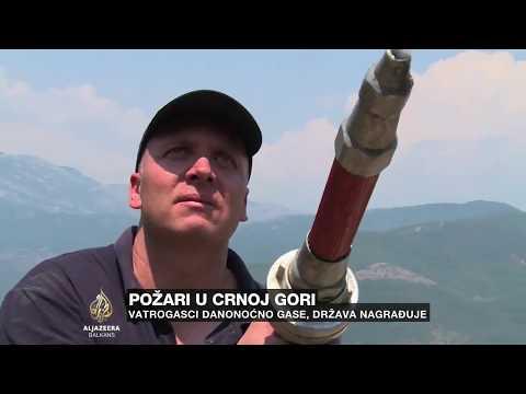 Crna Gora nagrađuje vatrogasce