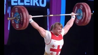 WOMEN 90kg A / 2017 WEIGHTLIFTING WORLD CHAMPIONSHIPS