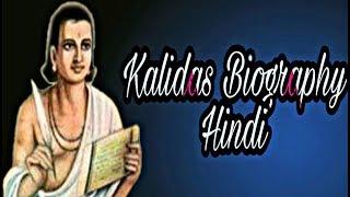 Aryabhatta Biography In Hindi Pdf