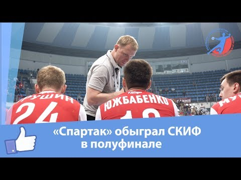 """""""Спартак"""" обыграл СКИФ в полуфинале"""