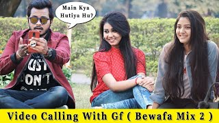 Video Calling With My Girl Friend Bewafai Mix 2 || Prank IN India 2019 || Funday Pranks