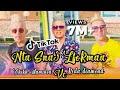 Cheikh Mamidou Duo Reda Diamond |Nta Sna3 Lforma - وأنا طلعتلي الحمى| Avec Zakzouk Clip Officiel2021