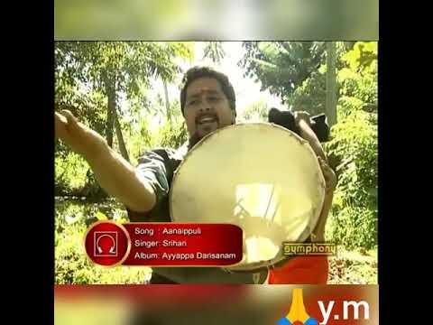 Ayyappan status