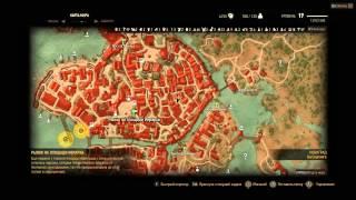 Ведьмак 3: Дикая охота Прохождение [66] Несвободный Новиград