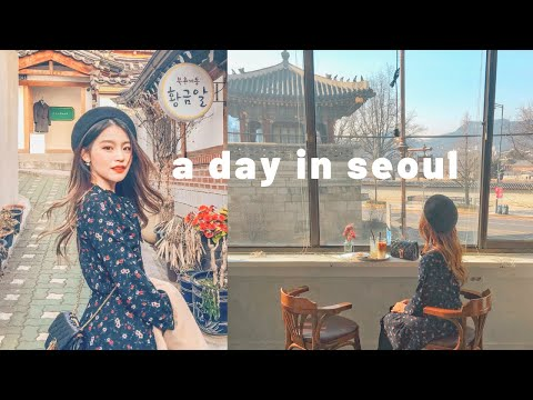 Taking my friend on a day tour of Seoul 🇰🇷 Cafes, photo spots, huge shopping spree + street food!