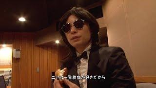 ニセ明ヒストリー Vol.2 〜レコーディング編〜