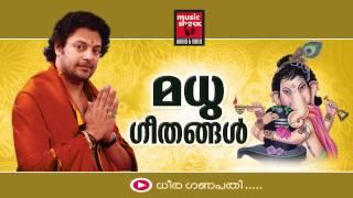 Hindu Devotional Songs Malayalam   Ganapathi Devotional Songs   Madhu Balakrishnan Devotional Songs
