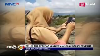 Detik-Detik Tanah Bergerak Saat Gempa di Sigi Terekam Video Amatir - LIP 30/09 thumbnail
