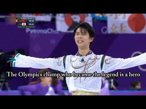 Yuzuru Hanyu 羽生結弦 The Olympics champ who became the legend is a hero