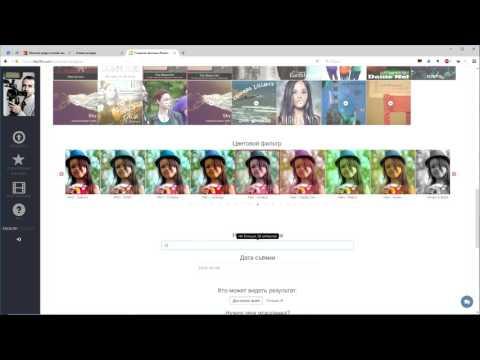 Монтаж видео онлайн автоматически