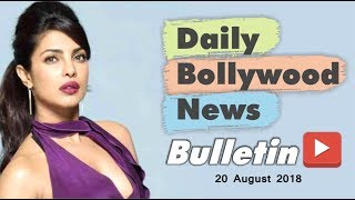Latest Hindi Entertainment News From Bollywood | 20 August 2018 | Priyanka &  Nick Engagement