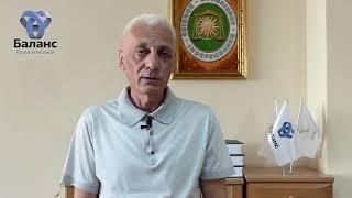 🎉З Днем бухгалтера та аудитора України вітає Аполлон Харалампієвич