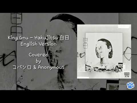 KING GNU - Hakujitsu / 白日 English Version - Covered By コバソロ & Anonymous (BEST COVER)