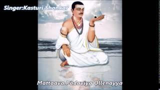 Brahma Padaviyanolle Vachana by Basavanna