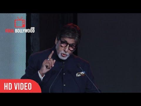 Amitabh Bachchan Full Speech | Udaan a Pictorial Biography of Mr. Praful Patel