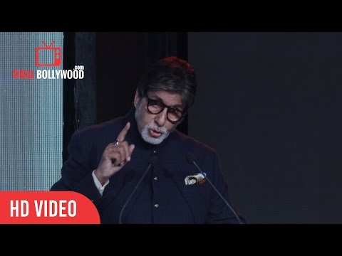 Thumbnail: Amitabh Bachchan Full Speech | Udaan a Pictorial Biography of Mr. Praful Patel