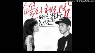 Video [AUDIO] High School Love On OST Part 3 Mad Clown, Yozoh - 쇼콜라 체리밤 download MP3, 3GP, MP4, WEBM, AVI, FLV April 2018