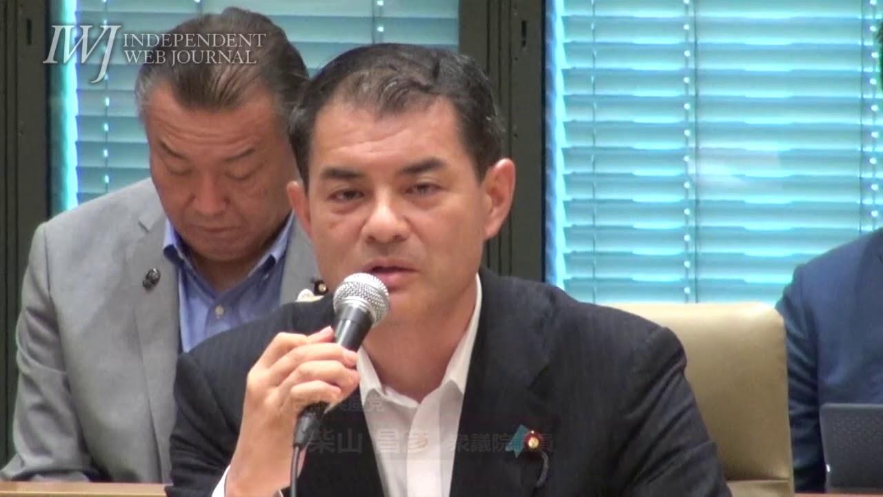 参加した国民民主党、日本維新の...
