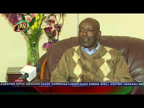 Ethiopian Sidama Television Program - የሲዳማ ቴሌቪዥን ፕሮግራም  ለህዝብ የሚሰራ ሚዲያ 18/03/11 ዓ.ም