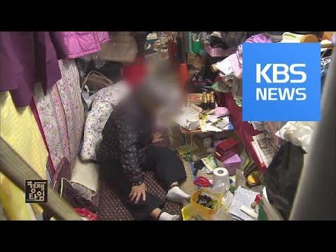 [경제 인사이드] 적은 빚·긴 고통 '탕감'…장기소액연체자 지원 절차는? / KBS뉴스(News)