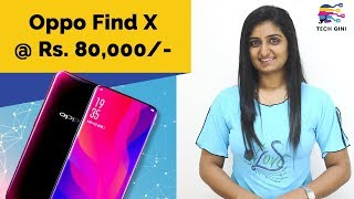 OPPO Find X Full Review, Official First Look, Specs, Sliding Camera, Price, Launch Date India Hindi